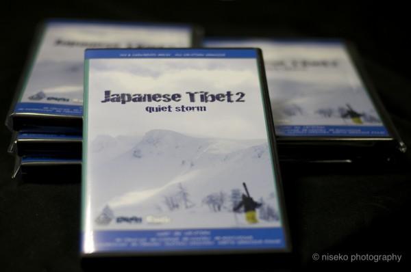 Japanese Tibet 2 DVD